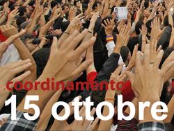 """<div class=""""at-above-post-cat-page addthis_tool"""" data-url=""""http://www.verdi.ferrara.it/sito/2011/10/03/il-15-ottobre-a-roma/""""></div>Il COORDINAMENTO 15 OTTOBRE di Ferrara, organizza pullman per partecipare alla manifestazione di Roma. Partenza ore 7, parcheggio ex MOF Ritorno in nottata con partenza da Roma intorno alle 18.30-19 […]<!-- AddThis Advanced Settings above via filter on get_the_excerpt --><!-- AddThis Advanced Settings below via filter on get_the_excerpt --><!-- AddThis Advanced Settings generic via filter on get_the_excerpt --><!-- AddThis Share Buttons above via filter on get_the_excerpt --><!-- AddThis Share Buttons below via filter on get_the_excerpt --><div class=""""at-below-post-cat-page addthis_tool"""" data-url=""""http://www.verdi.ferrara.it/sito/2011/10/03/il-15-ottobre-a-roma/""""></div><!-- AddThis Share Buttons generic via filter on get_the_excerpt -->"""