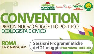 """<div class=""""at-above-post-cat-page addthis_tool"""" data-url=""""http://www.verdi.ferrara.it/sito/2011/05/01/2122-maggio-convention-della-costituente-ecologista/""""></div>Roma, 21/22 maggio 2011 L'Italia merita di più! Nasce la rete federata degli Ecologisti e Civici Sabato 21 Maggio STARHOTELS METROPOLE Via Principe Amedeo 3 – 00185 Roma Sessioni Programmatiche […]<!-- AddThis Advanced Settings above via filter on get_the_excerpt --><!-- AddThis Advanced Settings below via filter on get_the_excerpt --><!-- AddThis Advanced Settings generic via filter on get_the_excerpt --><!-- AddThis Share Buttons above via filter on get_the_excerpt --><!-- AddThis Share Buttons below via filter on get_the_excerpt --><div class=""""at-below-post-cat-page addthis_tool"""" data-url=""""http://www.verdi.ferrara.it/sito/2011/05/01/2122-maggio-convention-della-costituente-ecologista/""""></div><!-- AddThis Share Buttons generic via filter on get_the_excerpt -->"""